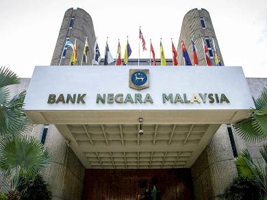 BNM umum dana RM1 bilion, langkah-langkah khas untuk pembeli rumah